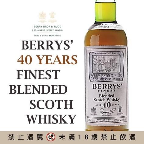BB_R 40YO Finest Blended Scotch Whisky