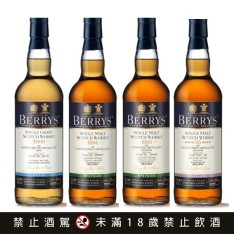 BB_R Berrys Own Selection_Old Packaging