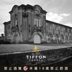 TIFFON COGNAC_Chateau