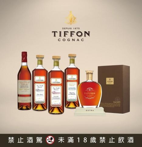 TIFFON COGNAC_portfolio