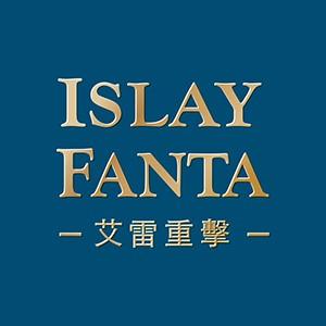 ISLAY Fanta Logo