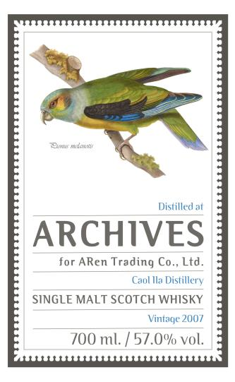 Archives Caol Ila2007